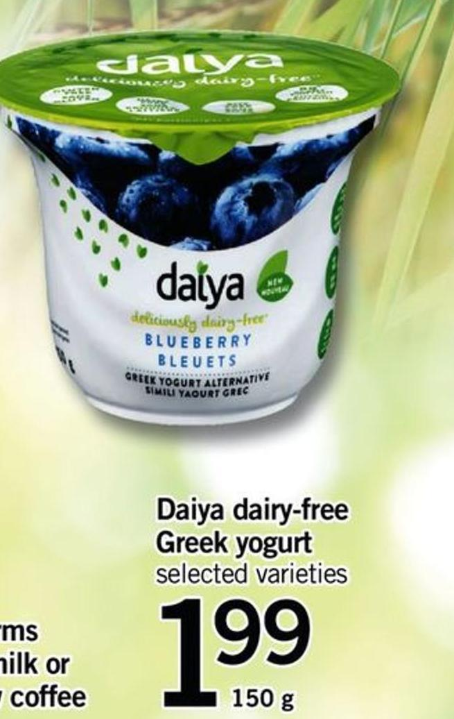 Daiya Dairy-free Greek Yogurt - 150 G