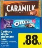 Cadbury Single Chocolate Bars - 35-60 g