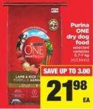 Purina One Dry Dog Food - 5.7-7 Kg