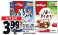Kellogg's Cereal - 300-553 g
