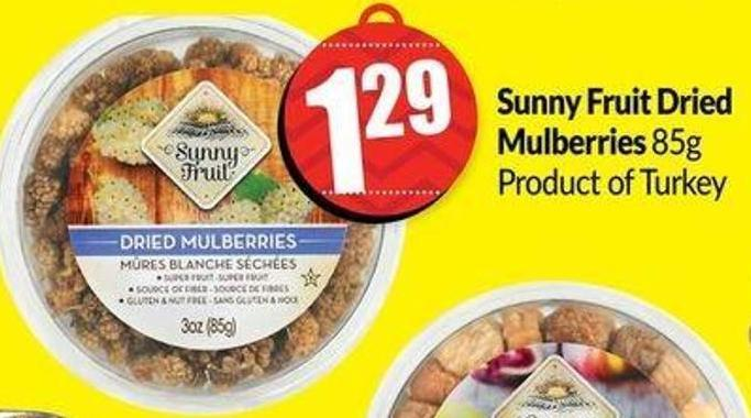 Sunny Fruit Driedmulberries 85g Product of Turkey