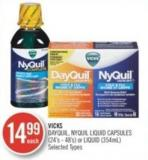 Vicks Dayquil Liquid Capsules (24's-48's) or Liquid (354 Ml)