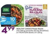 Healthy Choice Power Bowls - 10 Air Miles Bonus Miles