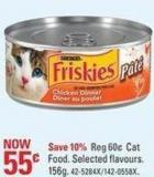 Purina Cat Food