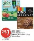Gogo Squeez Fruit Pouch (4's) or Kind Breakfast Bars (200g)