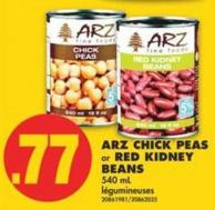 Arz Chick Peas or Red Kidney Beans - 540 mL
