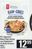 PC Gigantico Black Tiger Shrimp Raw Zipperback - 16-20 Per Lb - 400 g