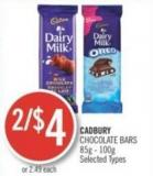 Cadbury Chocolate Bars 85g - 100g