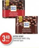 Ritter Sport Chocolate Bars 100g