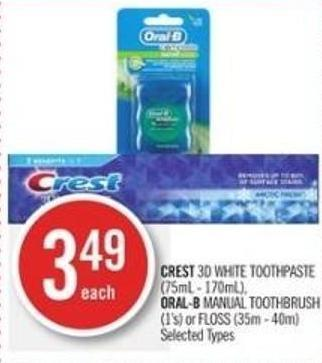 Crest 3D White Toothpaste (75ml - 170ml) - Oral-b Manual Toothbrush (1's) or Floss (35m - 40m)