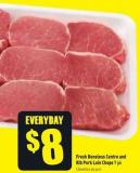 Everyday Fresh Boneless Centre and Rib Pork Loin Chops 9 Pk
