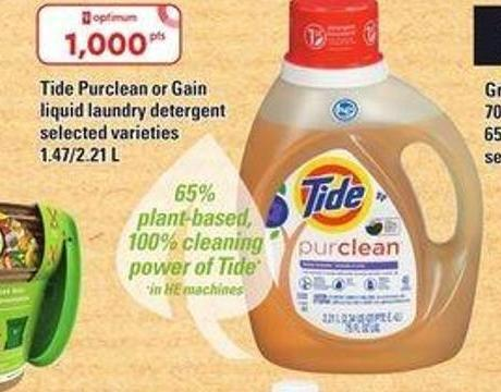 Tide Purclean Or Gain Liquid Laundry Detergent - 1.47/2.21 L