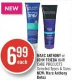 Marc Anthony or John Frieda Hair Care Products