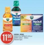Vicks Dayquil - Nyquil Cold & Flu Capsules (24's) or Liquid (236 mL - 354 Ml)