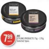 Axe Styling Products 75g - 170g