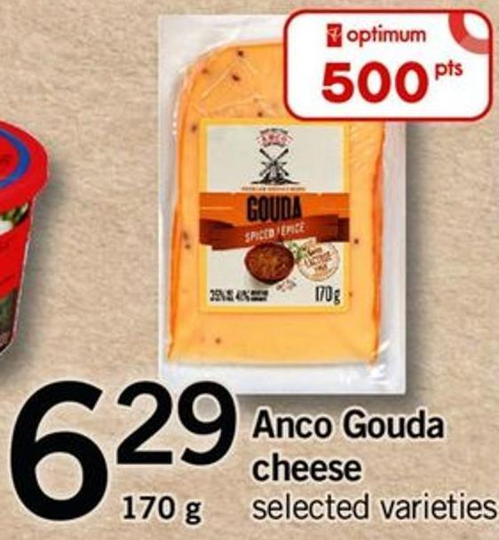 Anco Gouda Cheese - 170 G