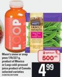 Mann's Snow Or Snap Peas 170/227 G - Or Loop Cold-pressed Juice