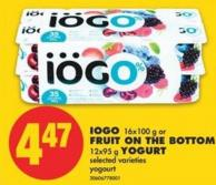IOGO - 16x100 g or Fruit On The Bottom - 12x95 g Yogurt