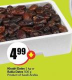 Khudri Dates 1 Kg or Rabia Dates 500 g