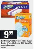 Swiffer Dry/wet Sweeper Cloths - 24/32's - Duster - 10's Refills - Duster 360° - 6's Refills