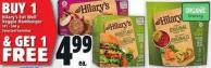 Hilary's Eat Well Veggie Hamburger 181 - 340 g