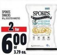 Spokes Snacks 80 g