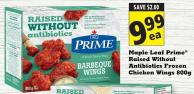 Maple Leaf Prime Raised Without Antibiotics Frozen Chicken Wings 800g