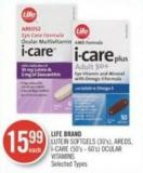 Life Brand Lutein Softgels (30's) - Areds - I-care (50's - 60's) Ocular Vitamins