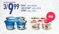 Oikos - 4x100g - Light & Freetm - 4x100g - Yopro- 2x150g