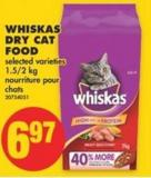 Whiskas Dry Cat Food - 1.5-2 Kg