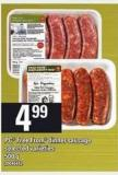 PC Free From Dinner Sausage - 500 g