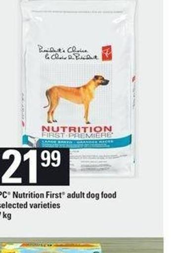 PC Nutrition First Adult Dog Food - 7 Kg