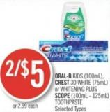 Oral-b Kids (100ml) - Crest 3D White (75ml) or Whitening Plus Scope (100ml - 125ml) Toothpaste