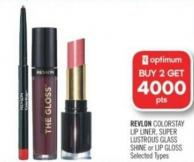Revlon Colorstay Lip Liner - Super Lustrous Glass Shine or Lip Gloss