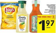 Lay's - Hardbite Potato Chips - Sun Chips Or Munchies Or Simply Lemonade - Arizona Or Gold Peak Iced Tea