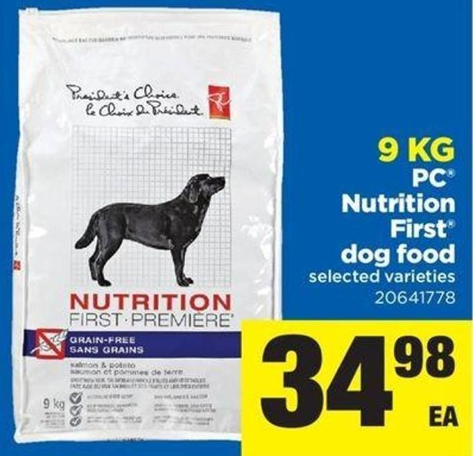 PC Nutrition First Dog Food - 9 Kg