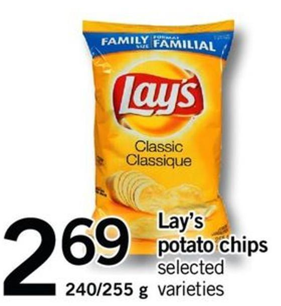 Lay's Potato Chips - 240/225 G