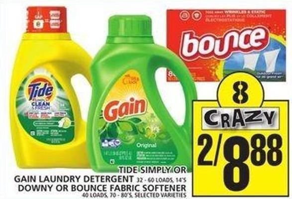 Tide Simply Or Gain Laundry Detergent Or Downy Or Bounce Fabric Softener