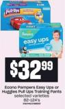 Econo Pampers Easy Ups Or Huggies Pull Ups Training Pants - 82-124's