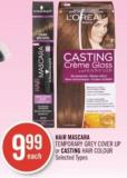 Hair Mascara Temporary Grey Cover Up or Casting Hair Colour