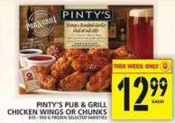 Pinty's Pub & Grill Chicken Wings Or Chunks