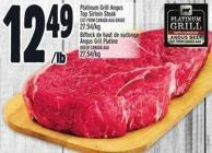 Platinum Grill Angus Top Sirloin Steak