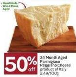 24 Month Aged Parmigiano Reggiano Cheese