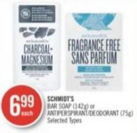 Schmidt's Bar Soap (142g) or Antiperspirant/deodorant (75g)