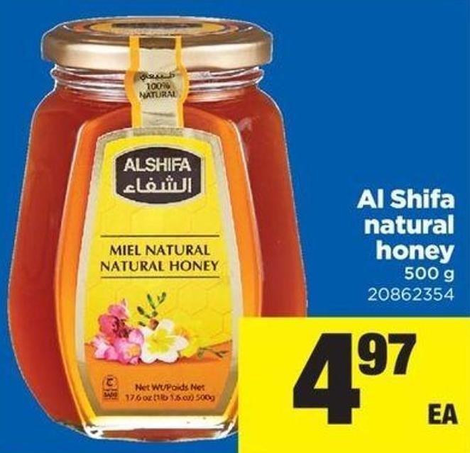 Al Shifa Natural Honey 500 g