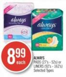 Always Pads (27's - 52s) or Liners (92's - 162's)
