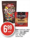 M&m's Chocolate Candy (380g - 400g) - Lorissa's (63g) or Jack Link's (65g - 80g) Jerky