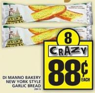 Di Manno Bakery New York Style Garlic Bread 284 g