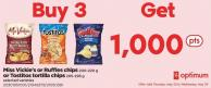 Miss Vickie's Or Ruffles Chips - 200-220 G Or Tostitos Tortilla Chips - 205-295 G