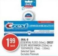 Oral-b Essential Floss (50ml) - Crest Scope Mouthwash (250ml) or Toothpaste (70ml - 130ml)